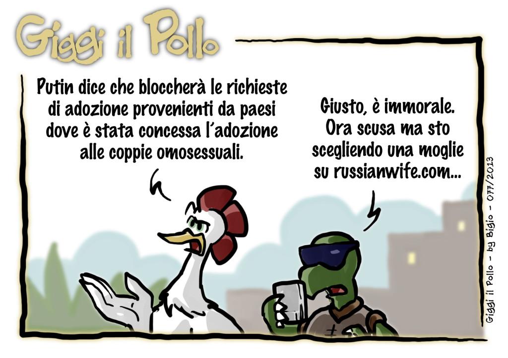 Giggi_il_Pollo_077